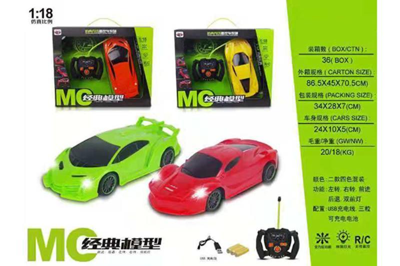 1:18 Remote control RC car toys No.TA258473