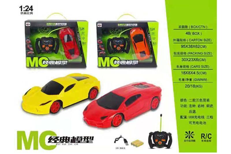 1:24 Remote control RC car toys No.TA258474