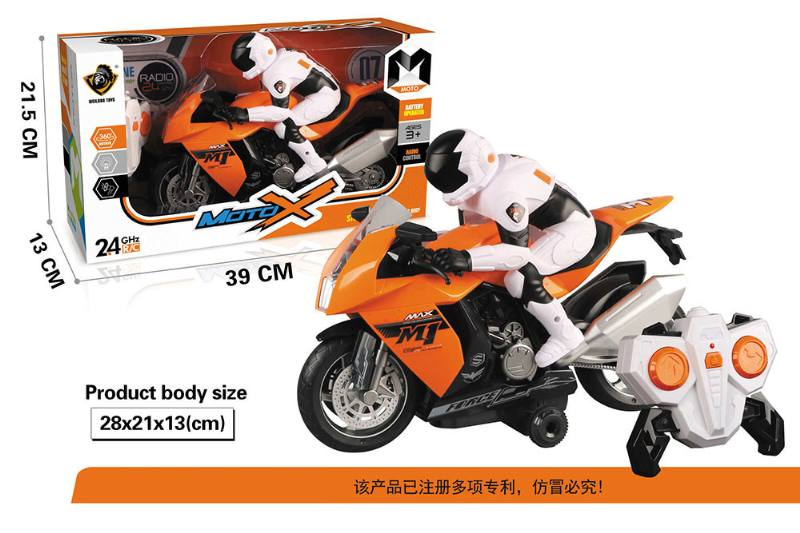 2.4G remote control RC rotary motorcycle No.TA258880