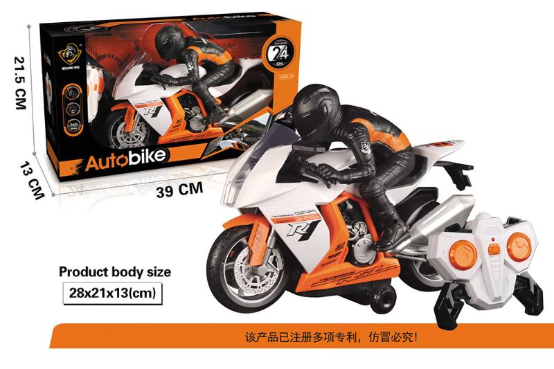 2.5G remote control RC rotary motorcycle No.TA258881
