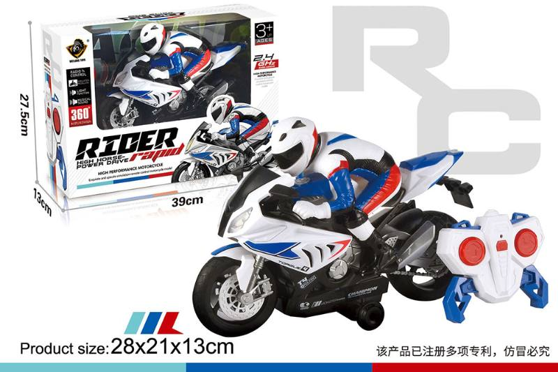 2.6G remote control RC rotary motorcycle No.TA258882