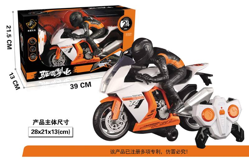 2.9G remote control RC rotary motorcycle No.TA258885