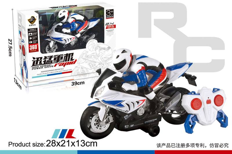 2.10G remote control RC rotary motorcycle No.TA258886