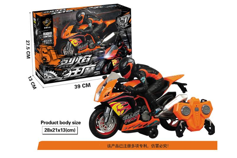 2.11G remote control RC rotary motorcycle No.TA258887