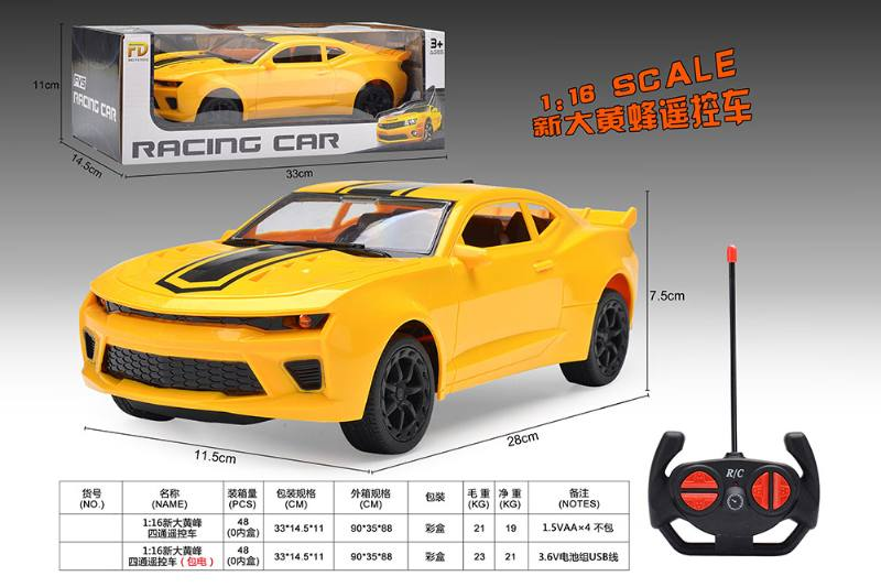 1:16 4 channel RC remote control cars included battery No.TA260047