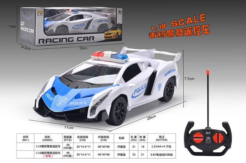 1:16 RC remote control cars included battery No.TA260051