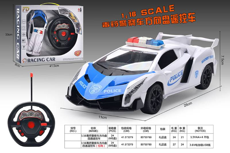 1:16 RC remote control cars included battery No.TA260052