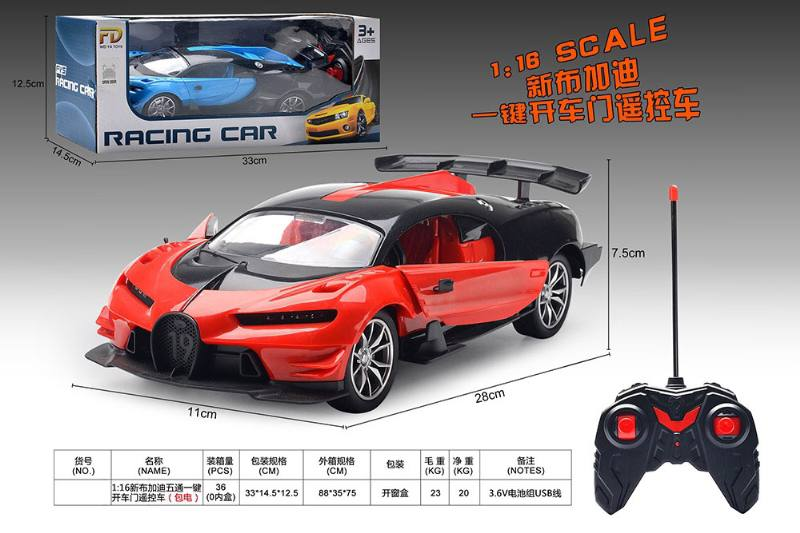 1:16 RC remote control police cars steering wheel included battery No.TA260054