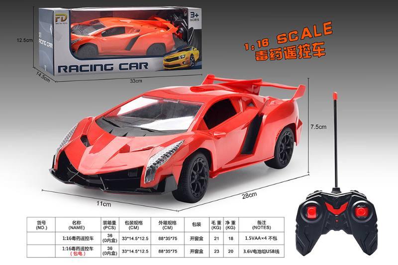 1:16 RC remote control cars Lamborghini No.TA260055