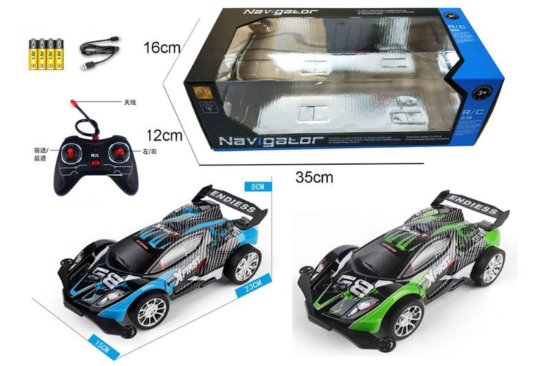 1:16 4 channel RC remote control car high-speed off-road vehicle with lights inc No.TA260094