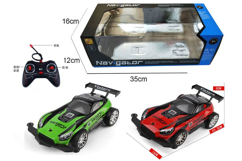 1:16 4 channel RC remote control car high-speed off-road vehicle with lights No.TA260096