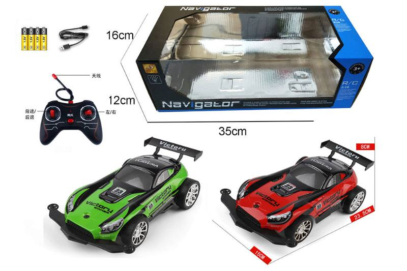 1:16 4 channel RC remote control car high-speed off-road vehicle with lights inc No.TA260097