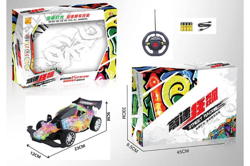 1:16 4 channel RC remote control car steering wheel with lights included battery No.TA260110