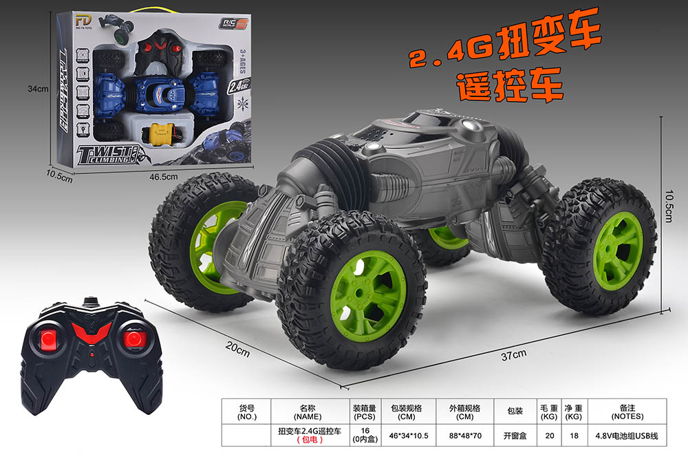 2.4G Remote control toy twisted RC car toys No.TA261213