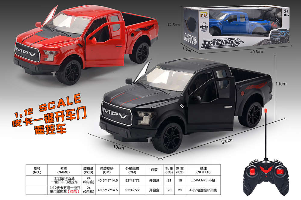 1:12 5 channel RC remote control cars pickup truck one key open door included ba No.TA261215