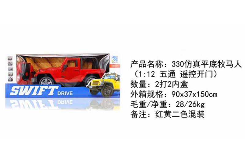 Remote control car toy 330 simulation flat bottom Wrangler NO.TA262050