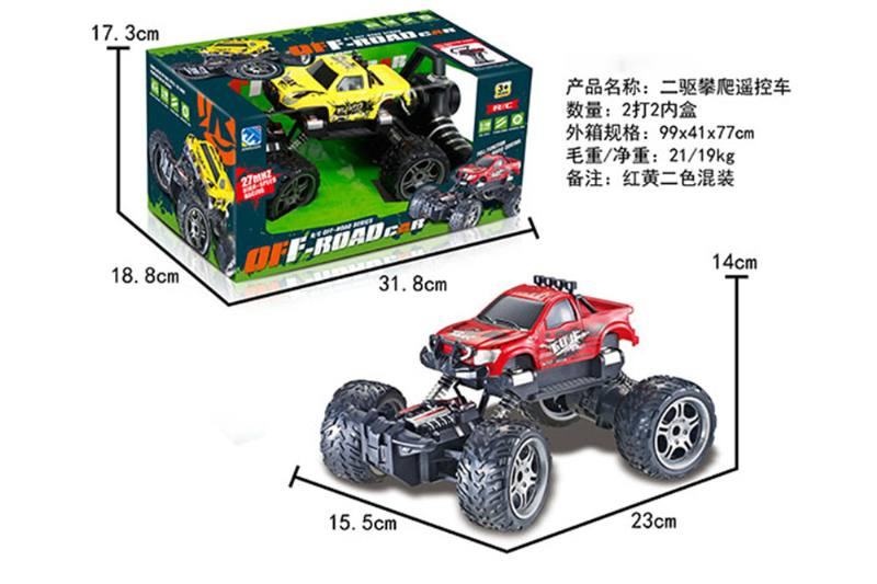 Remote control car toy NO.TA262051