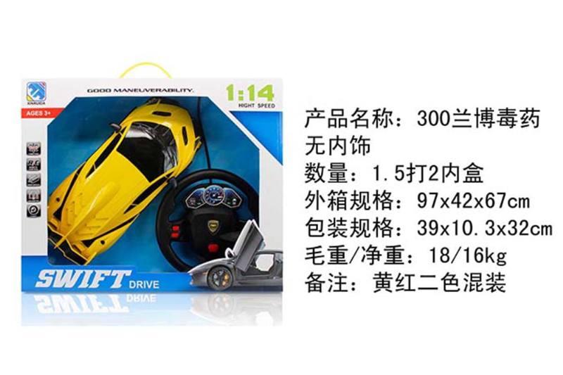 Remote control car toy 1:14 remote control car 300 Rambo poison no interior NO.TA262062