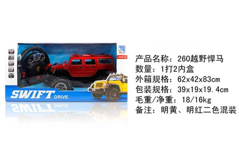 Remote control car toy 1:14 remote control car 260 cross country Hummer NO.TA262064