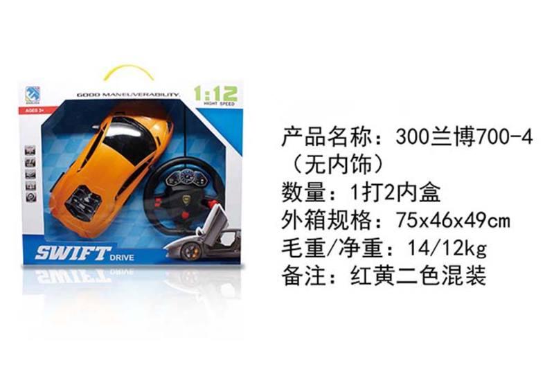 Remote control car toy 1:12 gift box 300 Rambo 700-4 no interior NO.TA262076