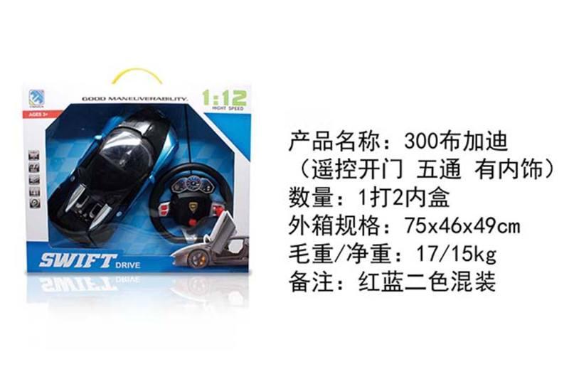 Remote control car toy 1:12 gift box 300 Bugatti remote control door NO.TA262077