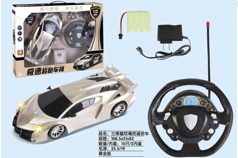 Remote control toy car Lamborghini / poison remote control car No.TA254906