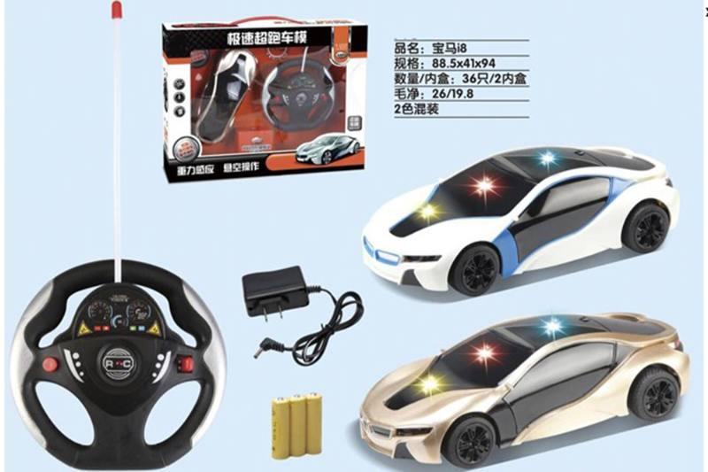 Remote control toy car BMW i8 (steering wheel) No.TA254908