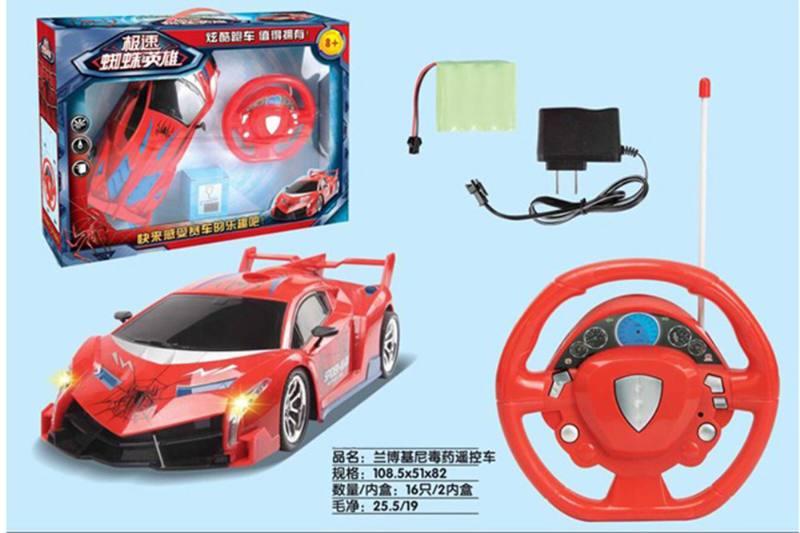 Remote control toy car poison remote control car / Lamborghini No.TA254909