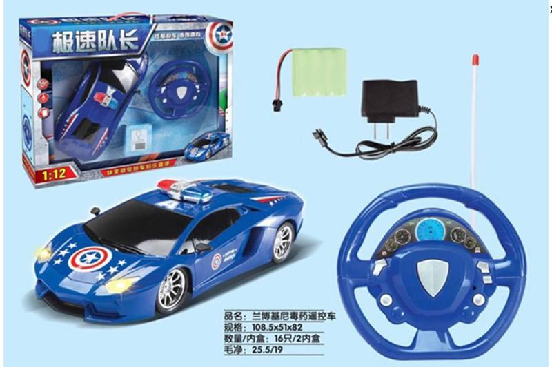 Remote control toy car Lamborghini remote control car No.TA254910