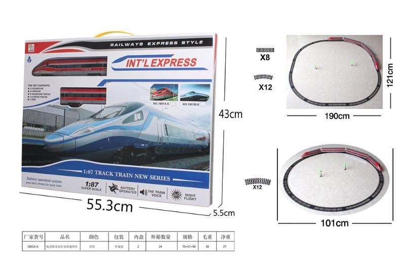 Electric high-speed train with music lights Electric toy car No.TA255112