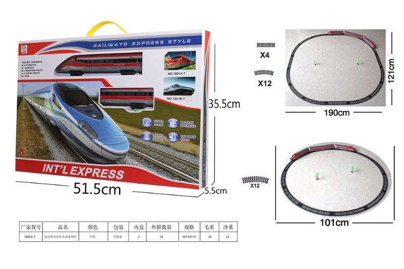 Electric high-speed train with music lights Electric toy car No.TA255113