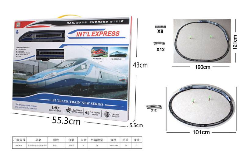Electric high-speed train with music lights Electric toy car No.TA255115