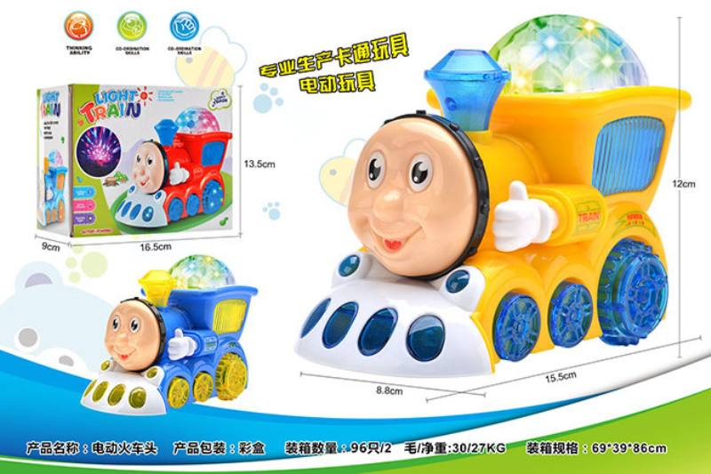 Electric car toy electric locomotive No.TA255310