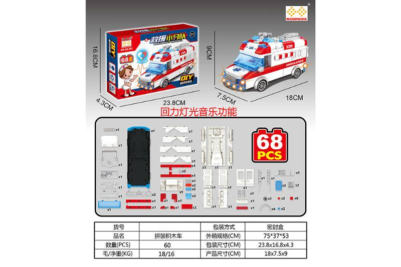 Puzzle Pack Building Blocks Pull Back Pull Back Building Blocks Ambulance with L No.TA255445