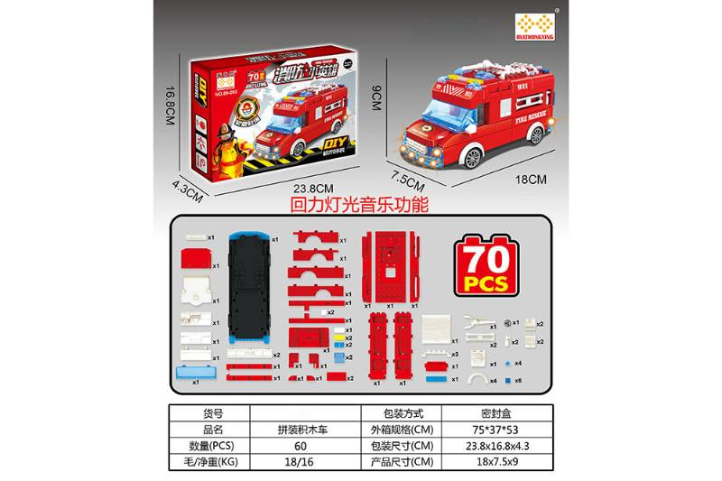 Puzzle Pack Building Blocks Pull Back Pull Back Building Blocks Fire Truck with  No.TA255447