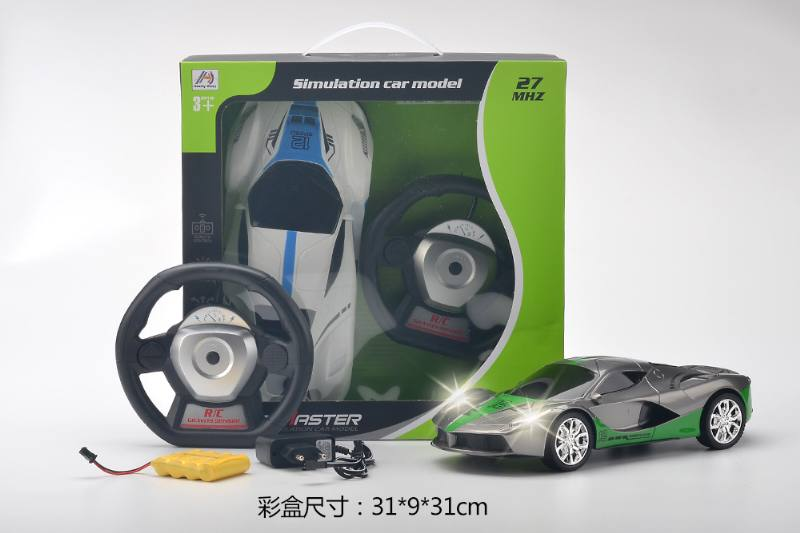 1:14 gravity induction four-way remote control racing car (included battery) NO.TA262960