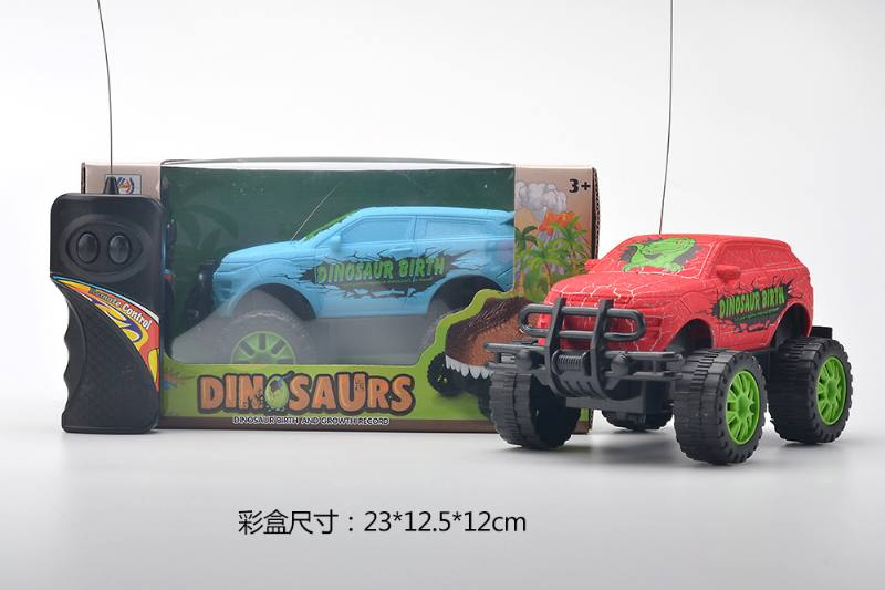 Dinosaur birth theme crack two-way remote control car NO.TA262966