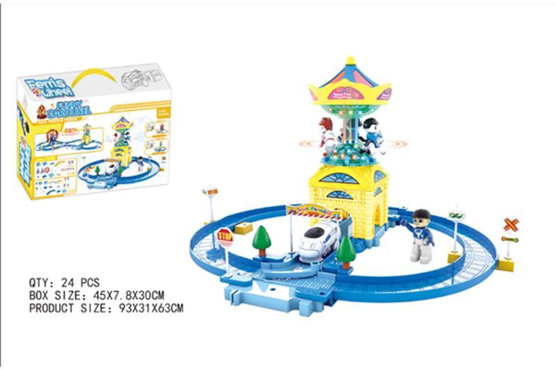 Train Track Railway Toys roundabout track No.TA255163