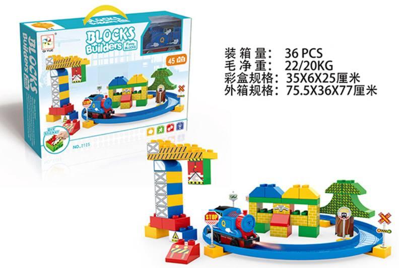 Train Track Railway Toys engineering crane building blocks No.TA255167