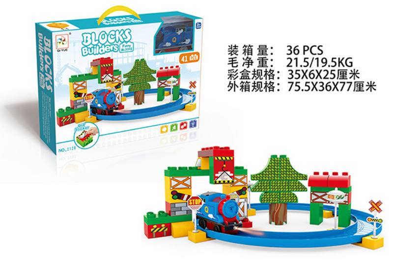 Train track railway toys electric railway station block rail car No.TA255169