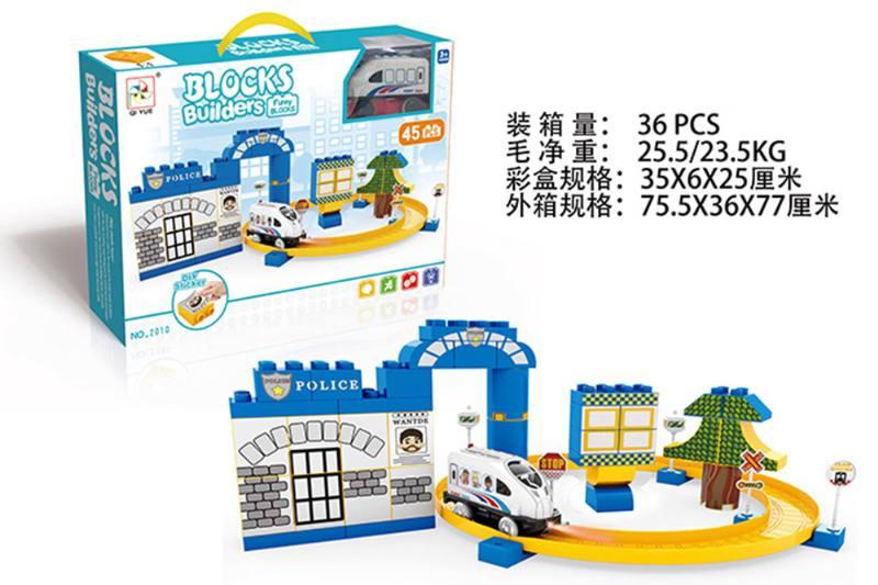 Train track railway toys electric police rail car No.TA255171