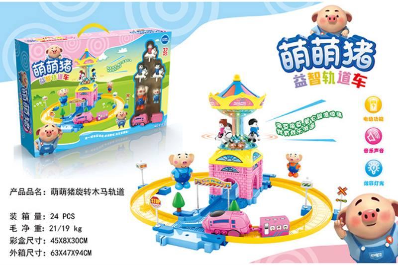 Train Track Railway Toys Meng Meng pig Trojan horse track * No.TA255176