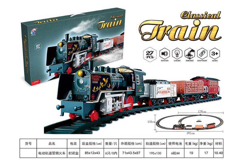 Electric track toy electric track smoke train No.TA260330