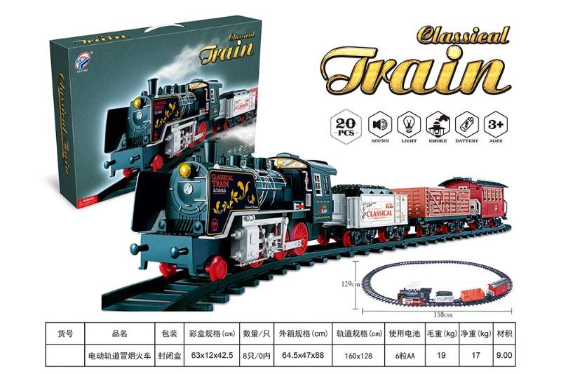 Electric track toy electric track smoke train No.TA260331