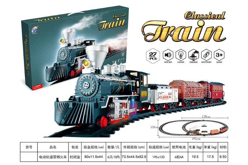 Electric track toy electric track smoke train No.TA260332