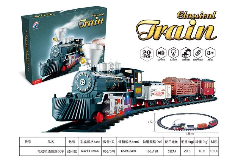 Electric track toy electric track smoke train No.TA260333