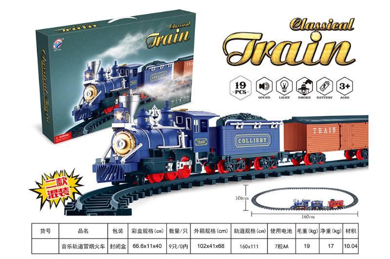 Electric track toy music track smoke train No.TA260335