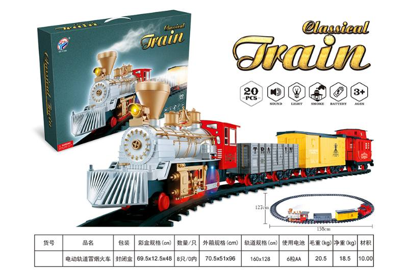 Electric track toy electric track smoke train No.TA260336