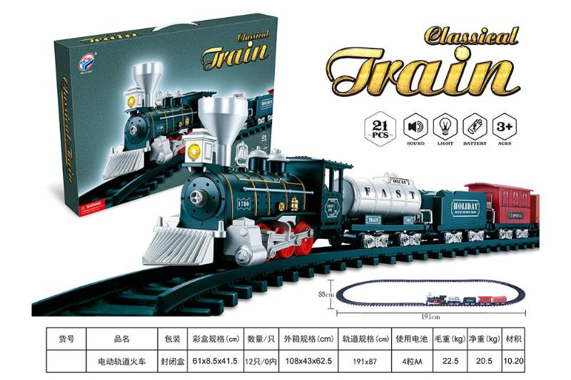 Electric track toy electric track train No.TA260337