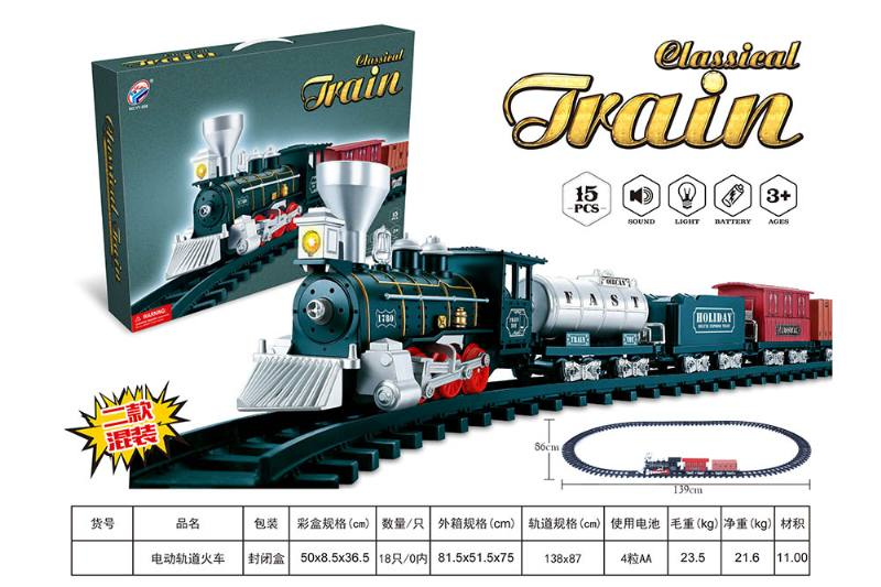 Electric track toy electric track train No.TA260338